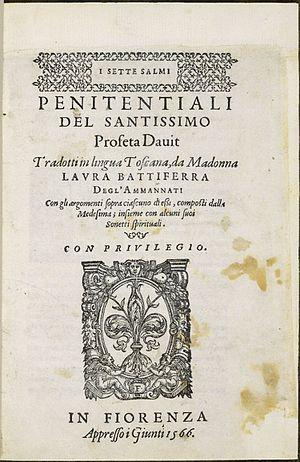 Laura Battiferri - The title page of a 1566 edition of Battiferri's translation of the Psalms into Italian.