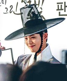 Park Bo-gum - Wikipedia