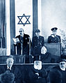 17-2-1949 President Oath.jpg
