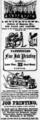 1855 GKSnow ad2 CourtSt Boston.png