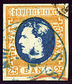 1869issue 25bani princeCarol.jpg