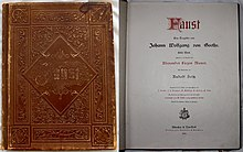 1876 'Faust' by Goethe, decorated by Rudolf Seitz, large German edition 51x38cm (Source: Wikimedia)