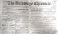 1895 Bulawayo Chronicle.png