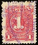 1902 1c Antioquia oval used Yv116 Mi126x.jpg