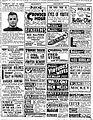 1919 theatre ads BostonGlobe January24.jpg