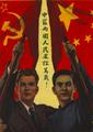 195103 中苏两国人民友谊万岁 伊万诺夫作.png