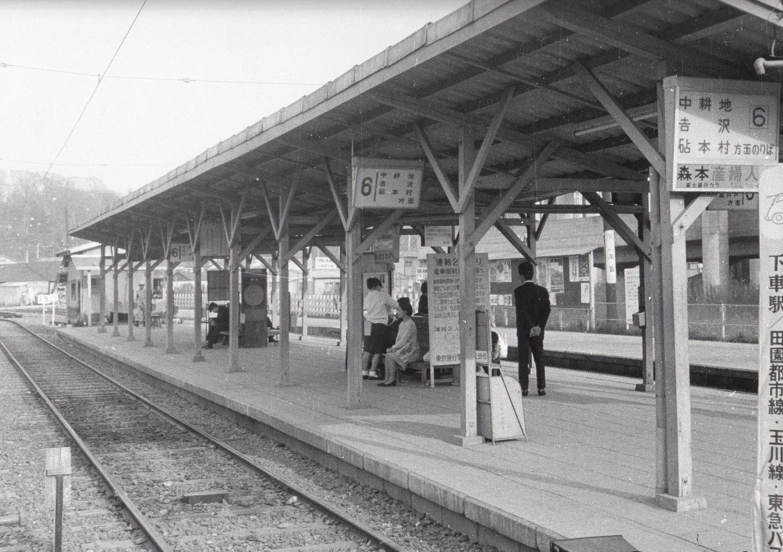2560px-1968年の秋_二子玉川園駅 ...