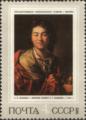 1972 Fyodor-Volkov-(stamp) Losenko portrait.png