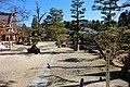 1 Chome Kokeizanchō, Tajimi-shi, Gifu-ken 507-0014, Japan - panoramio (3).jpg