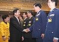 20071227 總統主持2008年上半年陸海空軍晉任布達及授階典禮 142c2cc8ee9ae9dfae0d4bd819338fee64f738aa.jpg