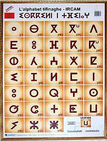la langue tifinagh