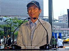 2008 HBO Earth Day Press Conference Stephen Shen.jpg
