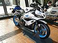 2008 Honda CBR600RR Konica Minolta Special Edition.jpg