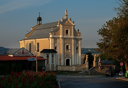 Church of the Holy Trinity of the Trinitarian Order in Kamianets-Podilskyi (Ukraine)