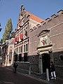 2011-09-28 Gouda 071.JPG
