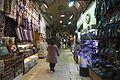 2013-01-02 Grand Bazaar, Istanbul 10.jpg