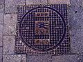 20130421 Amsterdam 32 Manhole cover.JPG