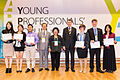 2013 Asia Pacific Cities Summit - Young Professionals (11198883954).jpg