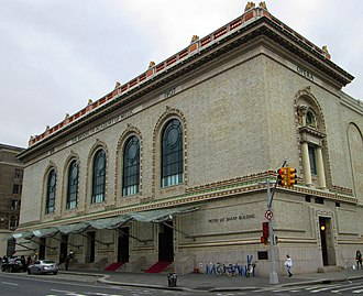 Brooklyn Academy of Music - Image: 2013 BAM Peter Jay Sharp Building from west
