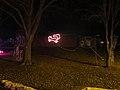 2014 Rotary Christmas Lights - panoramio (13).jpg