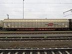2018-05-04 (108) 31 81 2743 425-2 at Bahnhof Ybbs an der Donau.jpg