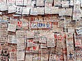 2019-07-20 Lennon Wall in Hong Kong book fair(2).jpg