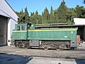 2132 locomotive Uljanik (3).JPG