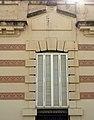 259 Fàbrica Carbonell Reverter, riera dels Lledoners 111 (Canet de Mar).JPG