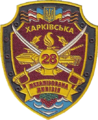 28 МД.png