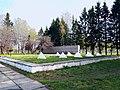 """3660. Мемориал """"Сад Мира"""".jpg"""