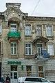 46-101-1679.житловий будинок. Театральна, 26.jpg