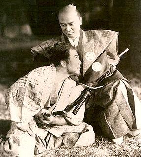 <i>The 47 Ronin</i> (1941 film) 1941 film directed by Kenji Mizokuchi