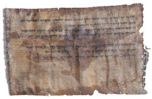 4Q41 - Deuteronomy 8:5-10 in 4Q41