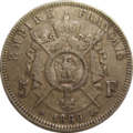 5 francs Napoléon III revers.png