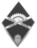 650th Radar Squadron - Emblem.png