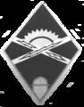 650th Radar Squadron - Emblem.png
