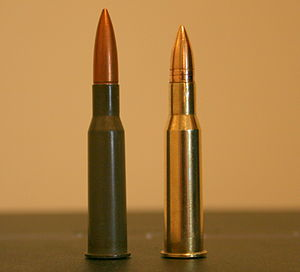 7.62×53mmR - Image: 7,62x 53R cartridge