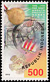 7th East Asia Games for Disabled Persons (racing), 500rp (1999).jpg