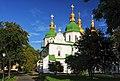 80-391-0151 Kyiv DSC 5981.jpg