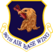 96th Air Base Wing.png