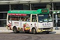 AF2683 at HK West Kowloon Station (20181004154842).jpg
