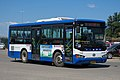 AN7840 at Airport Catering (20180628093746).jpg