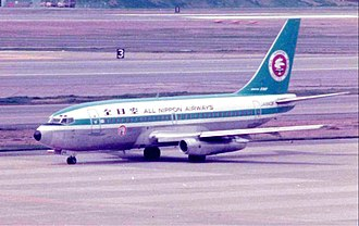 "All Nippon Airways - Boeing 737-200 in ANA's late 1960s-1983 ""Mohican Livery"""