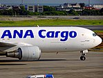 ANA Cargo at TPE.jpg