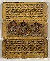A Priest's Manual LACMA M.90.133.1.jpg