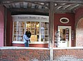 A great location for a shop - geograph.org.uk - 1162928.jpg