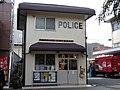 Abiko Police Station Abiko Ekimae Koban.jpg