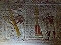 Abydos Osiris-Komplex 11.jpg