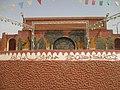 Adrar Mural in Martyrs Square 2.jpg