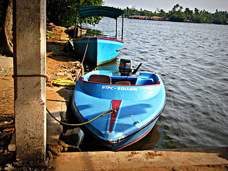Adventure Park, Kollam - Kollam DTPC Boat yard in Adventure Park
